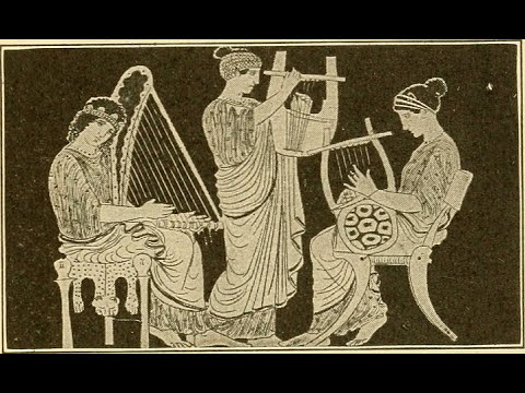 Ancient Greek Music, Macedonia is Greek