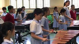 Publication Date: 2018-05-29 | Video Title: 藍田循道衞理小學 藍循敲擊樂團