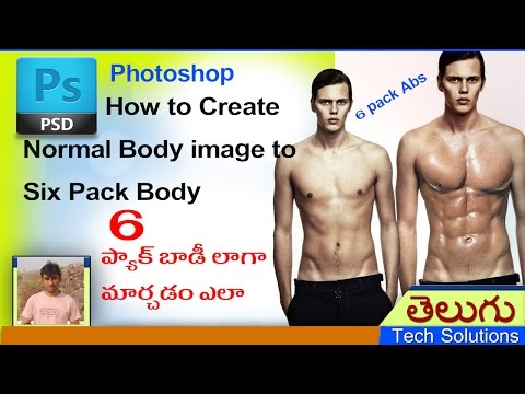 Photoshop Tutorial - Get 6 Pack Abs in Photoshop|💪| Telugu Tech Solutions!!!