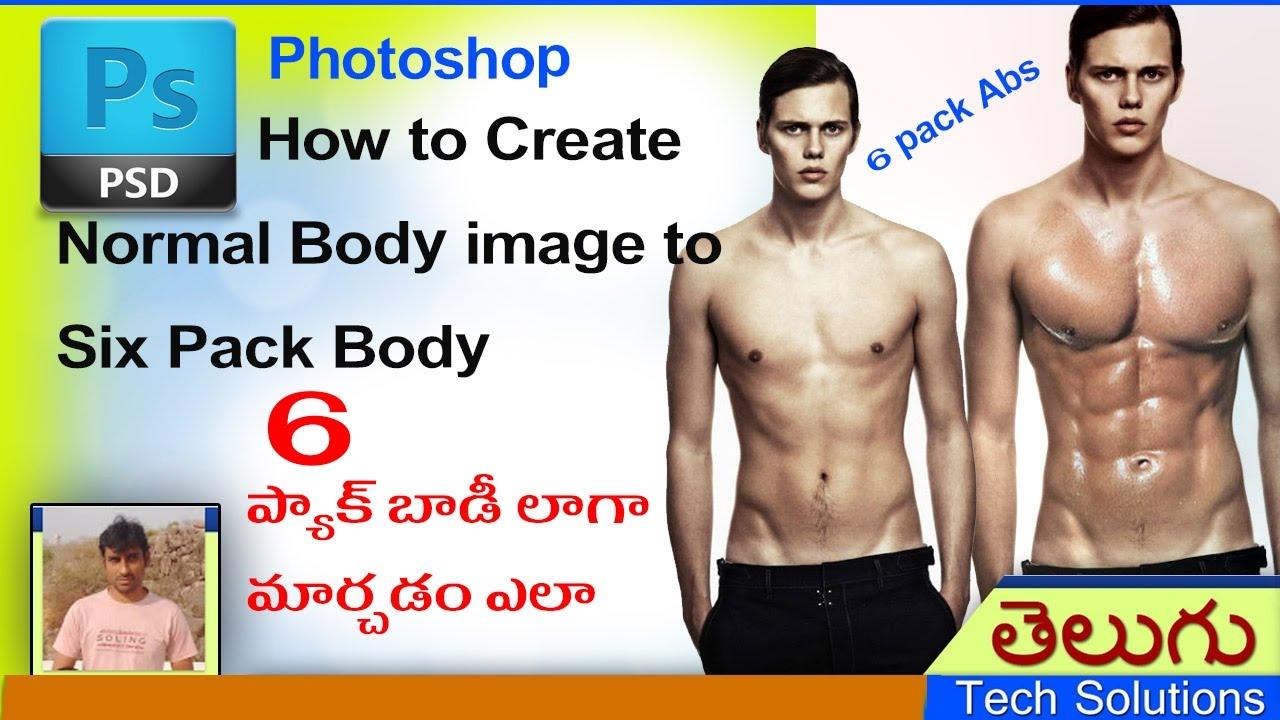 Photoshop Tutorial - Get 6 Pack Abs in Photoshop|💪| Telugu Tech ...