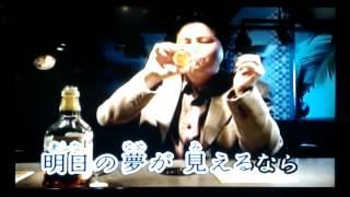 男の帰り道~原唱:五木ひろし...