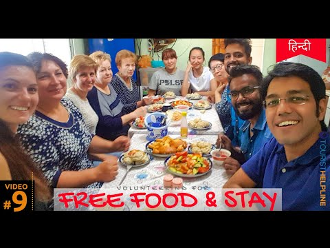 Why they offer FREE STAY & FOOD to travellers!