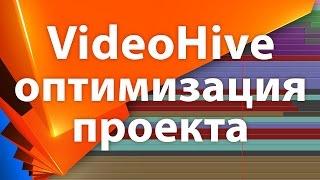 Подготовка проекта After Effects для продажи на VideoHive или просто оптимизация - Копилка 021