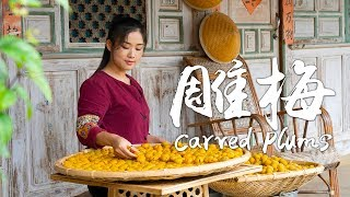 Dali Carved Plums - Essential Skills of Bai Girls
