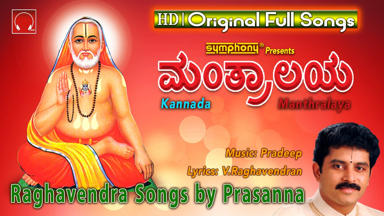 Best kannada devotional songs by s. P. Balasubrahmanyam download.