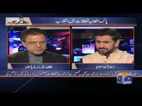 Jirga - 08 October 2017 - Geo News