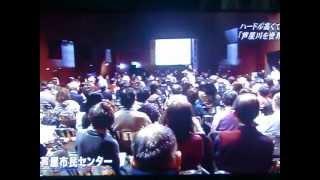 「芦屋川」石浜恒夫作詞
