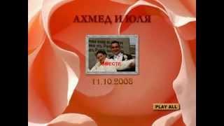 Свадьба.  Пример меню DVD(, 2012-05-27T12:42:41.000Z)