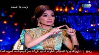بالفيديو-  بسمة وهبه تكشف سر القبض عليها في لبنان