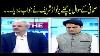 The Reporters | 25th June 2018