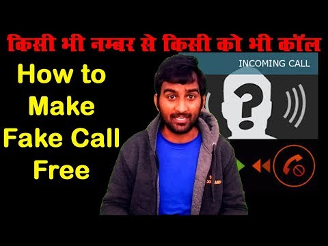 How To Make Free Fake Call With Any Fake Number From Android Application | Hamari Baaten