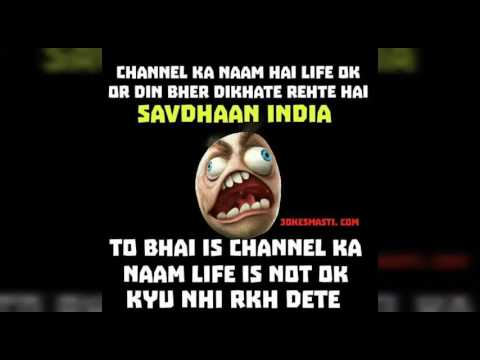 Whatsapp Status Funny Jokes In Hindi  Best For Whatsapp