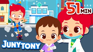 ???? Watch Out! It's dangerous! | ????Dentist + More Kids Songs Compilation | ⛑️Safety Songs | JunyTony