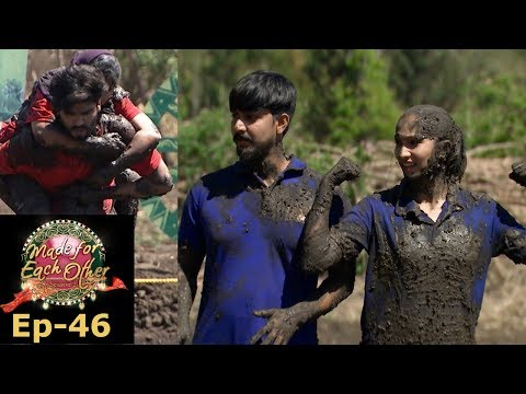 Made for Each Other I S2 EP- 46 A muddy task! I Mazhavil Manorama