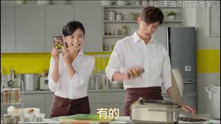 玉木宏教你如何做飯囉~~ 穿著白襯衫的玉木宏,是不是很有大廚樣的教你...