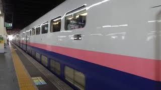 上越新幹線 大宮駅 入線 E4系 P18編成