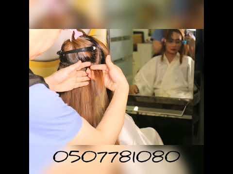 افضل مركز بالرياض والمملكه لتركيب الشعر الدائم الطبيعي منال نجد Extension Hair Youtube