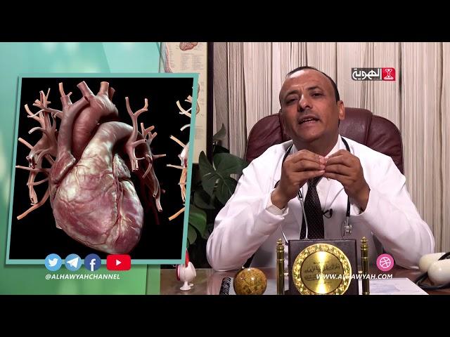 دقائق صحية | الحلقة 17 | مرضى القلب في شهر رمضان | قناة الهوية