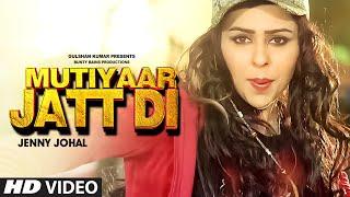 Mutiyaar Jatt Di | Jenny Johal | Bunty Bains | Desi Crew | Full Video | T Series Apnapunjab