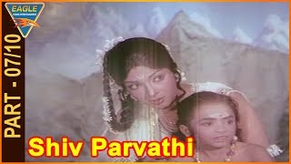 Shiv Parvathi Hindi Movie Part 07/10 || Aravind Trivedi, Mallika Sarabhai || Eagle Hindi Movies