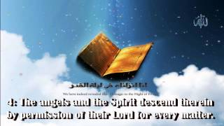 SURAH AL QADR Chapter 97 Recited by AbdulRahman As Sudais