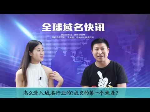 World Domain News -Waiwai com&Waiwai net Large Sale for Seven Figure CNY 0914