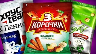 Топ10 СУХАРИКОВ!