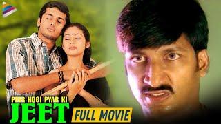 Hogi Pyar Ki Jeet  Full Hindi Dubbed Movie | Nithin | Gopichand | Sada | Jayam Telugu Full Movie