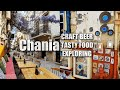 🇬🇷 CHANIA, GREECE 🇬🇷 Finding Craft Beer, Delicious Food & The Best Shops