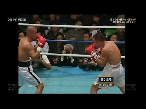 Kengo Nagashima  vs  Takehiro Shimada 2004-11-30