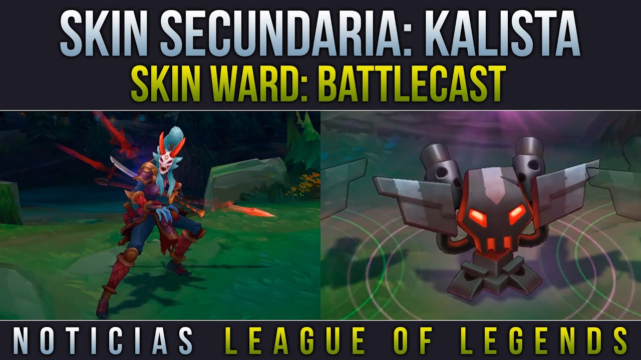 how to get ward skin league of legends