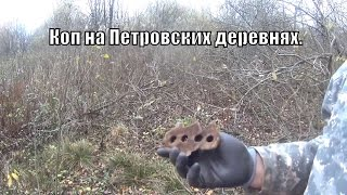 Болото Оршинский Мох, На Вездеходе Шерп, Коп, Рыбалка Ч8