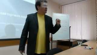 Миссия и цели организации для управления персоналом(Александр Васенёв в Городском Центре Развития Предпринимательства (ГЦРП) рассказывает как разработка..., 2012-09-07T05:12:35.000Z)