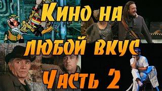 Какие фильмы посмотреть Российское советское детское кино спектакли и мультфильмы