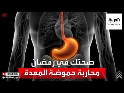 العربية  (4).mov  - نشر قبل 2 ساعة