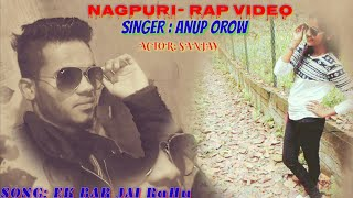 Nagpuri 2 rap new song 2017 S:ADG gorup