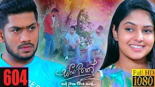 Sangeethe | Episode 604 16th August 2021 Thumbnail