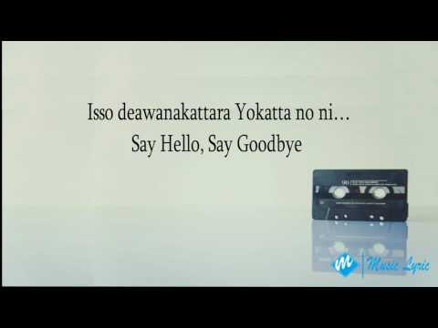 Yui Hello Lyrics