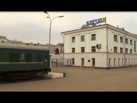 Trans-Siberian Railway Part 5 (Kotelnich - Kirov)