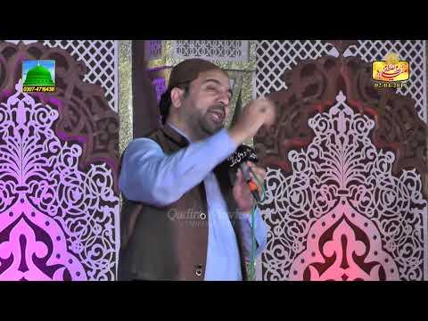 Ahmed Ali Hakim New Naat 2020 - Naqabat Kamran Farooq Qamer Qadri - Mehfil E Milad Darbar Qadir Bux