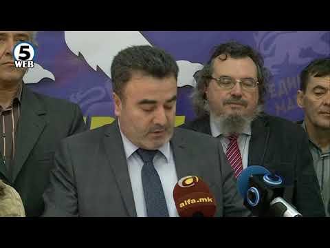 """Бачев: Судот скандалозно не прифаќа регистрација на """"Единствена Македонија"""""""