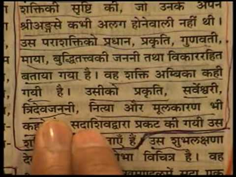 Shiva Purana Pdf In Hindi