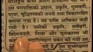 Shiv Puran - Birth of Brahma Vishnu & Shiv