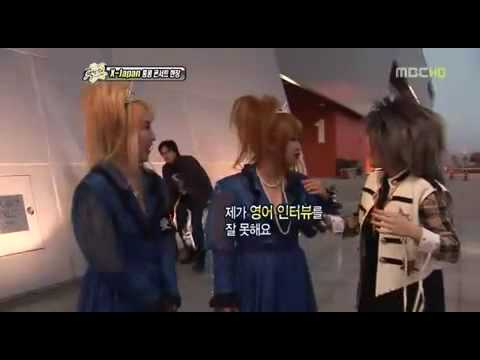 Subbed hide with spread beaver   Pink Spider   X JAPAN