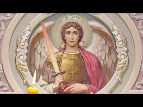 Молитва Архангелу Михаилу Молитва Михаилу Архистратигу Грозному Воеводе