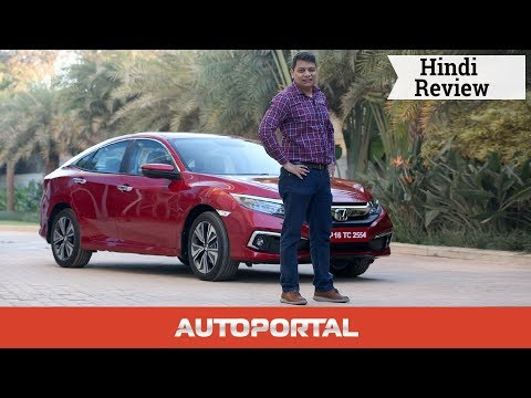 Honda Civic Hindi Review - Autoportal