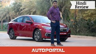 2019 Honda Civic Hindi Review - Autoportal