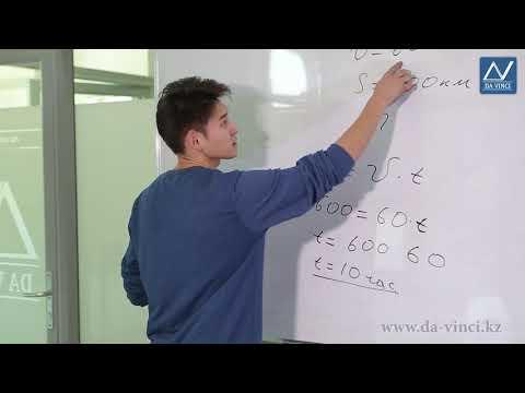 Математика 5 класс формулы видеоурок