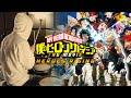 sumika / ハイヤーグラウンド -『僕のヒーローアカデミア THE MOVIE ヒーローズ:ライジング』主題歌 - Drum Cover/を叩いてみた