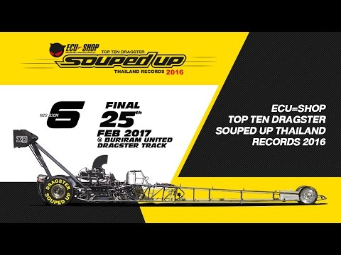 LIVE : ECU=SHOP Souped Up Thailand 2016 Final Day1 25-FEB-2017